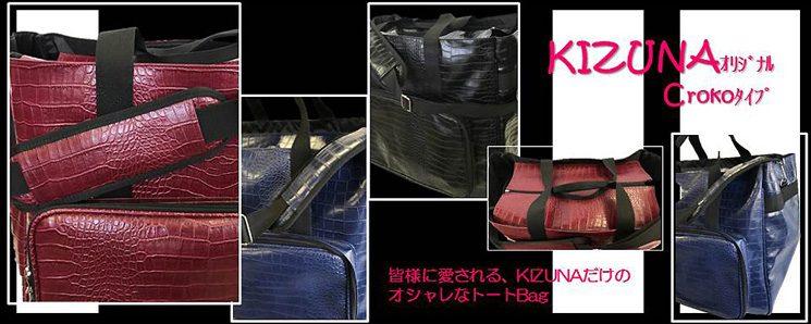 kizuna_sl05_201909s