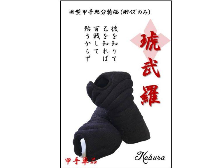 KKS-3