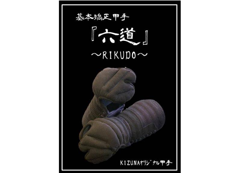 KRD-3
