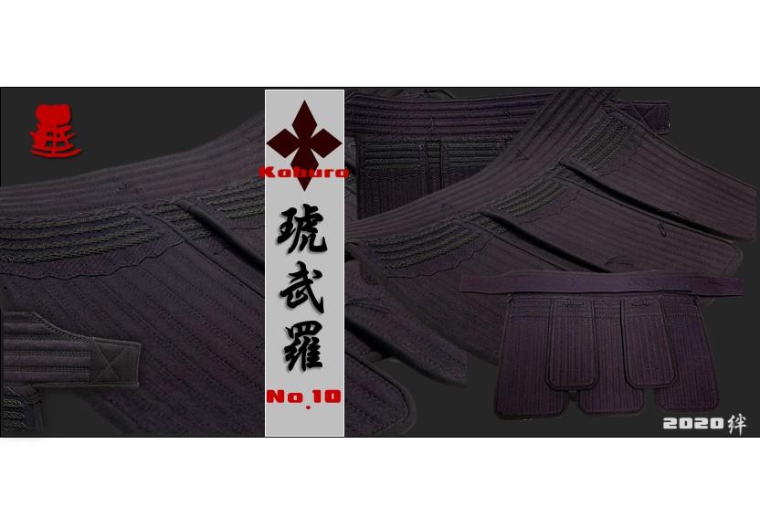 琥武羅No.10垂詳細