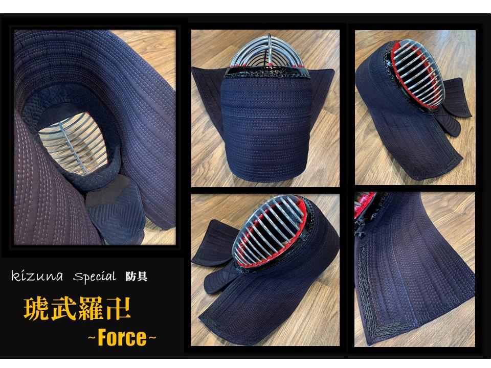 コブラ卍Force画像