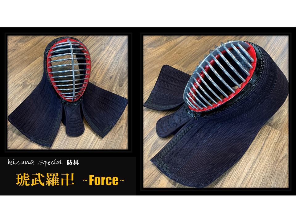 コブラ卍Force
