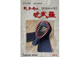 KNI-K2